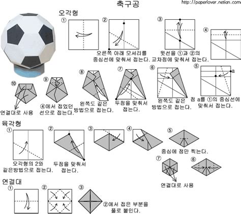 how to make an origami football origami soccer 1 soccer soccer