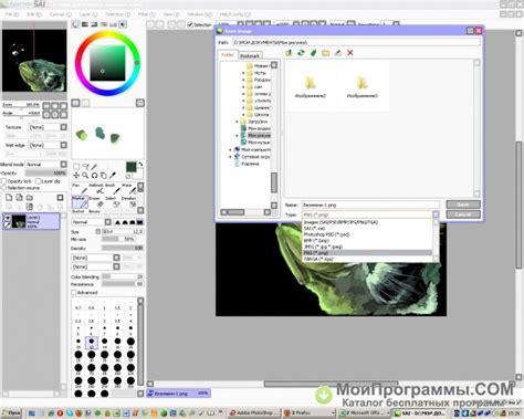paint tool sai windows 7 paint tool sai скачать бесплатно русская версия для
