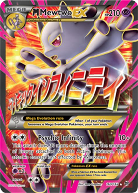 ex m mewtwo ex xy breakthrough tcg card database