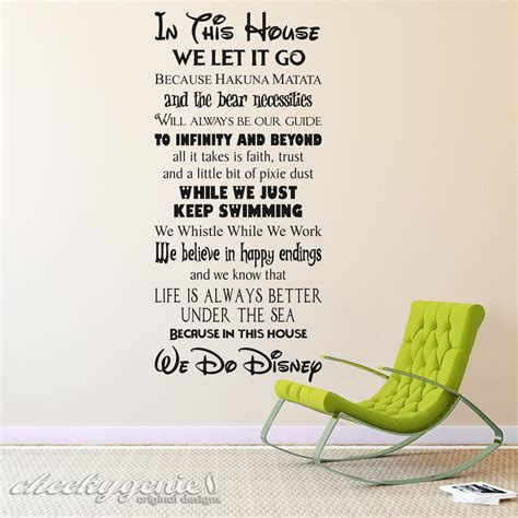 in this house wall sticker in this house we do disney style quote vinyl wall
