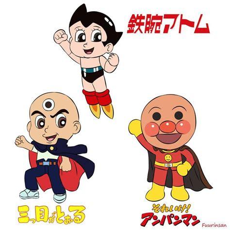 tetsuwan atom 289 anime 1 mighty atom tetsuwan atom the three