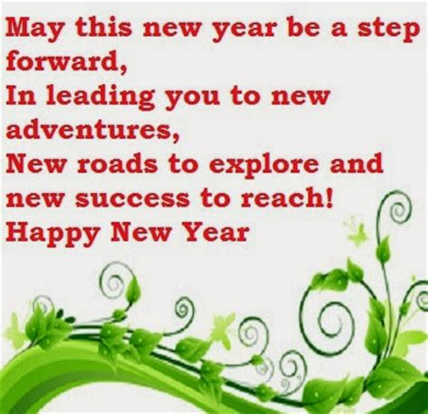 how to make a happy new year card happy new year 2016 quotes for lover friends