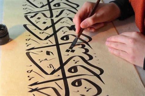 ottoman islam ottoman turkish islamic calligraphy facts and history