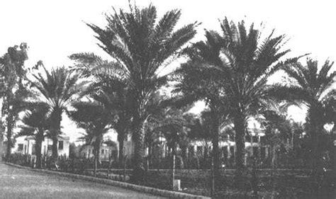Garden Of Iraq Garden Of Ridv 225 N Baghdad