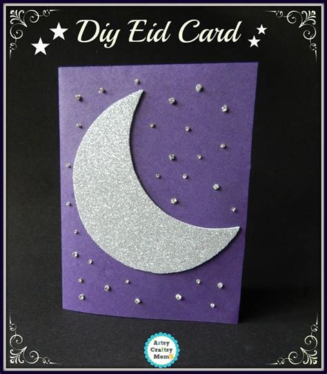 how to make eid cards at home easy diy eid card