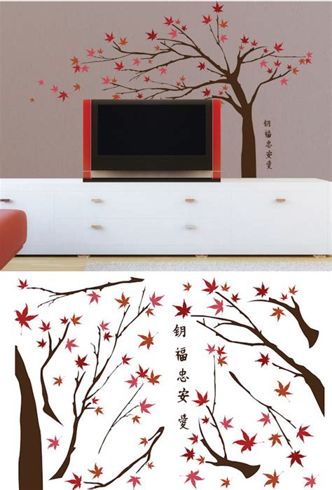 wall stickers outlet applique japanese tree wall sticker