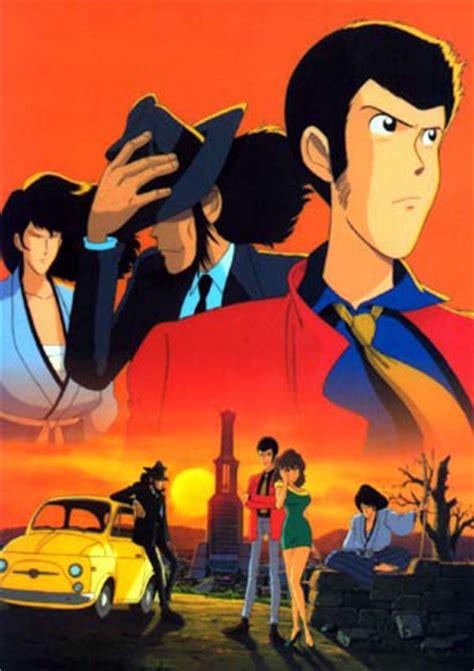 lupin iii lupin iii anime anime