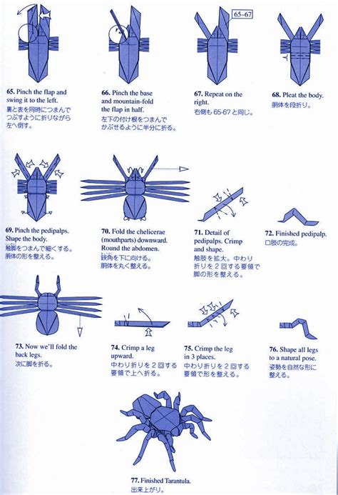 robert lang origami pdf tarantula by robert lang