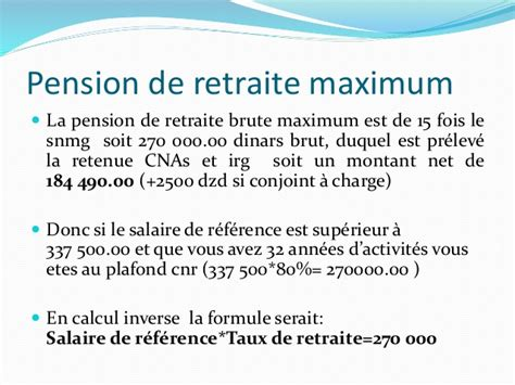 la retraite en alg 233 rie version 2017