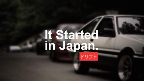 Japanese Car Wallpaper by Car Japan Drift Drifting Racing Vehicle