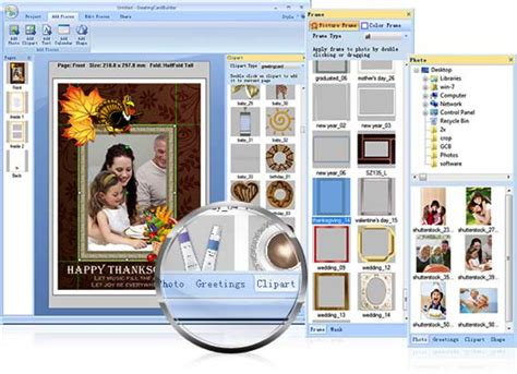 best software for greeting cards pearlmountainsoft s greeting card builder review