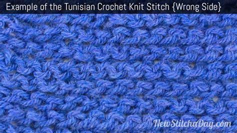 tunisian knitting exle of the tunisian crochet knit stitch wrong side