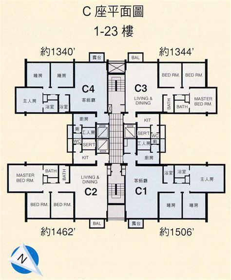 hong kong apartment floor plans 1595034 misfits