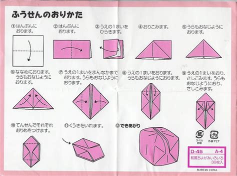 how to fold an origami box how to fold an origami box