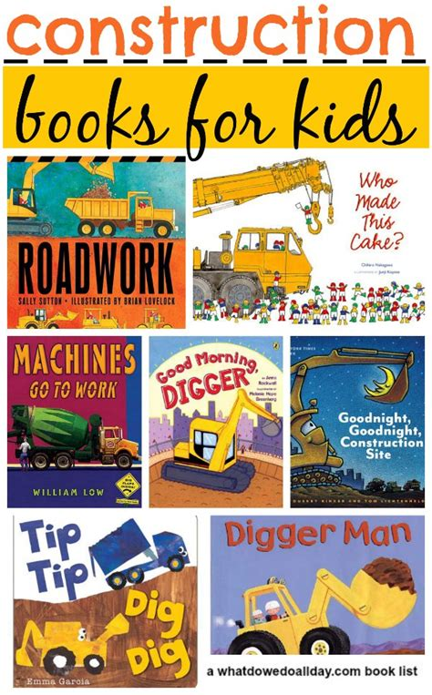 picture books about 10 great construction work picture books