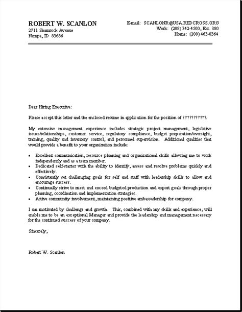best resume cover letter examples 2016 recentresumes com