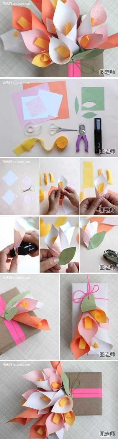 paper craft step by step how to make calla bouquet gift package paper craft step by