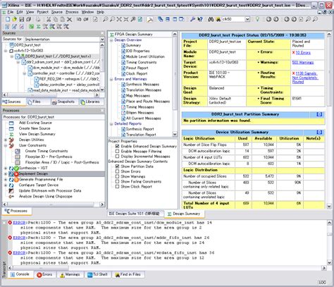 floor plan editor floorplan editor 7 090215 png