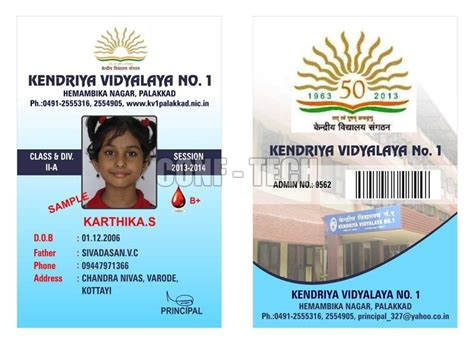 how to make school id cards school identity cards school identity cards manufacturers