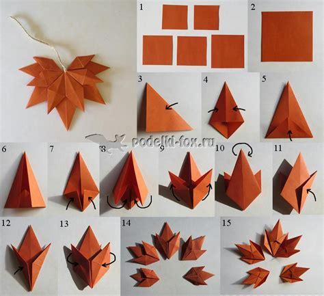 list of origami оригами кленовый лист поделки своими руками и игры для