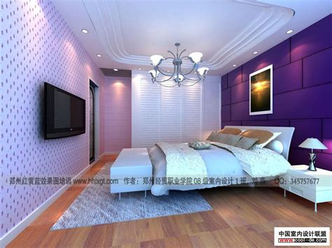 modern design for bedroom modern bedroom designs
