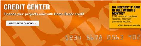 make home depot credit card payment sign up on www myhomedepotaccount my home depot