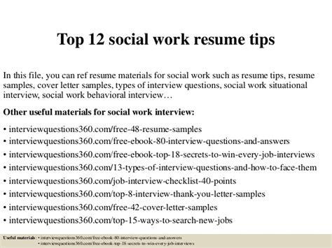 top 12 social work resume tips