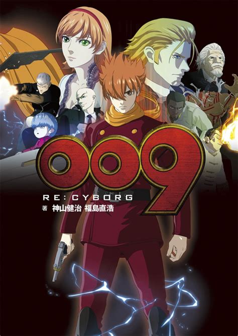 009 re cyborg 009 re cyborg review capsule computers