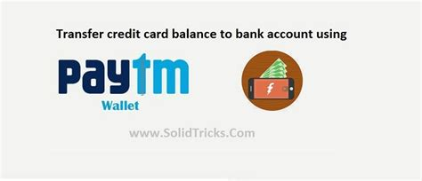 credit card tricks to make money transfer credit card balance to bank account pay credit