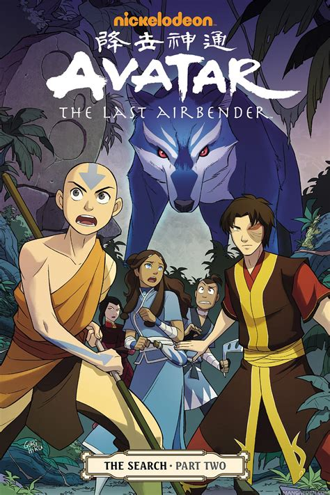avatar the last airbender read avatar the last airbender the search 2 for