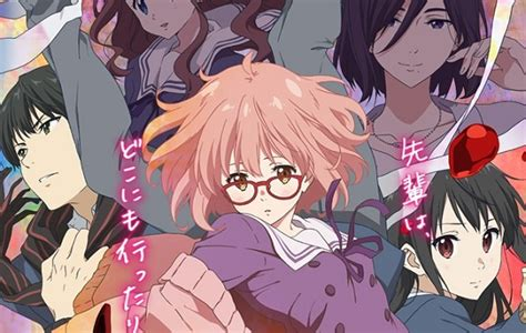 beyond the boundary beyond the boundary anime announced for 2015 snapthirty