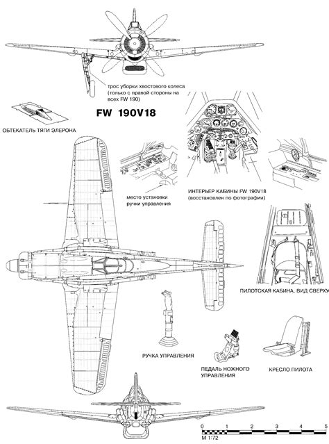 Small Cabin Blueprints focke wulf fw 190 blueprint download free blueprint for