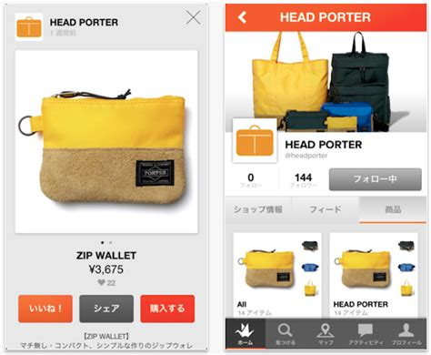 origami ui stealth m commerce startup origami raises 5m from kddi