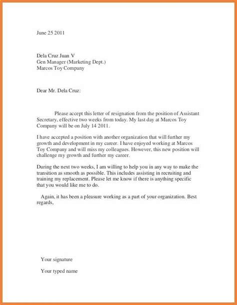 heartfelt resignation letter sop proposal