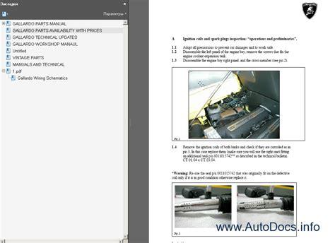auto repair manual free download 2011 lamborghini gallardo transmission control service manual 2011 lamborghini gallardo workshop manual free downloads service manual 2011