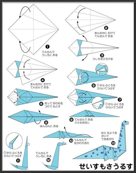 simple origami tutorial simple origami plesiosaurus for