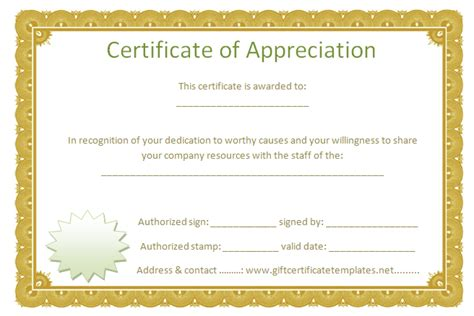 best certificate templates certificate of recognition templates certificate templates