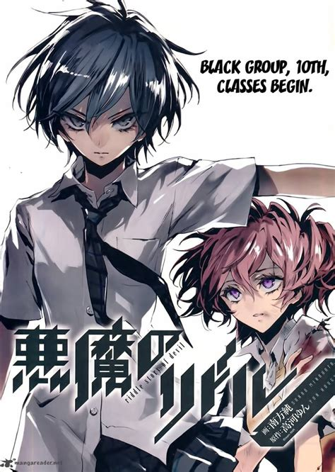 akuma no riddle akuma no riddle 1 read akuma no riddle 1 page 3