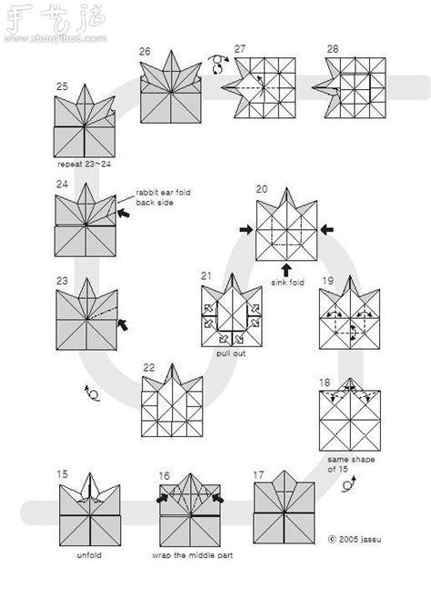 origami marijuana leaf 枫叶手工折纸方法 2 手艺活网