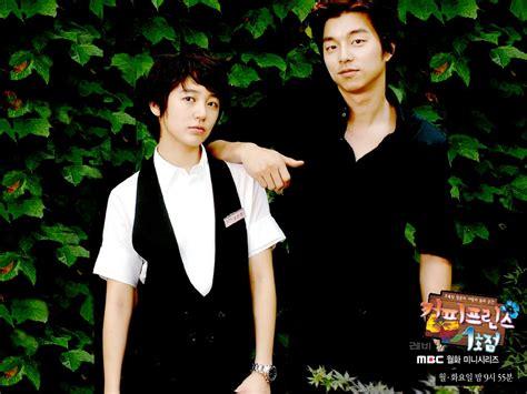 coffee prince world of dramas korean drama the 1st shop of coffee prince