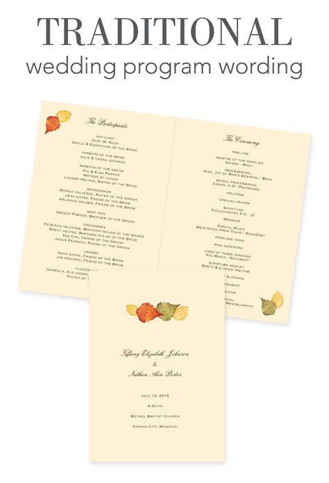 program for how to word your wedding programs invitations by