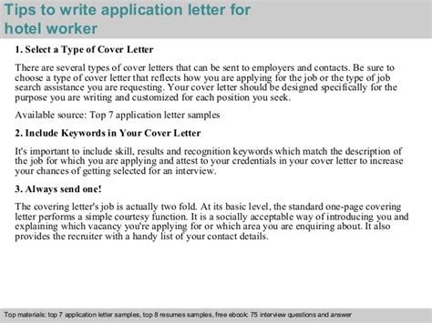 Free Cover Letter Samples hotel worker application letter