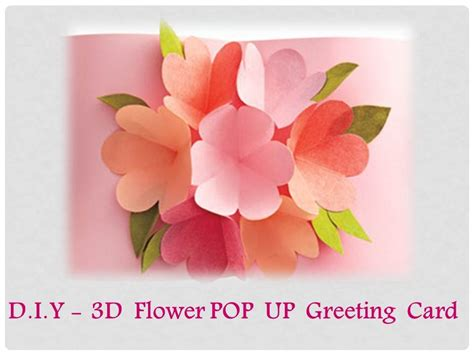 how to make 3d greeting card diy how to make a 3d flower pop up greeting card