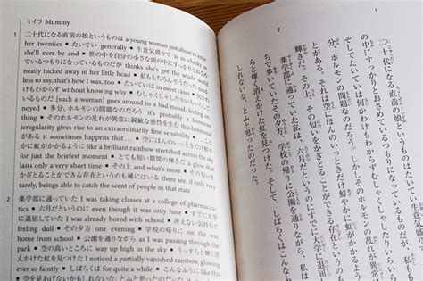 read in japanese read real japanese the tofugu review