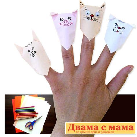 origami puppets krokotak origami finger puppets