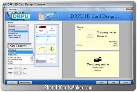 id card make photo id card maker 8 2 0 1 screenshot