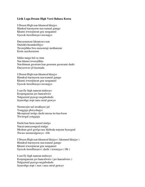 Lirik Lagu High Versi Bahasa Korea