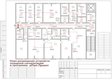 program to make floor plans 100 program to make floor plans how to prepare