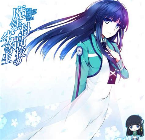 what are miyuki the irregular at magic high school mahouka koukou no