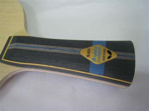 blade rubber st butterfly zhang jike alc table tennis blade butterfly